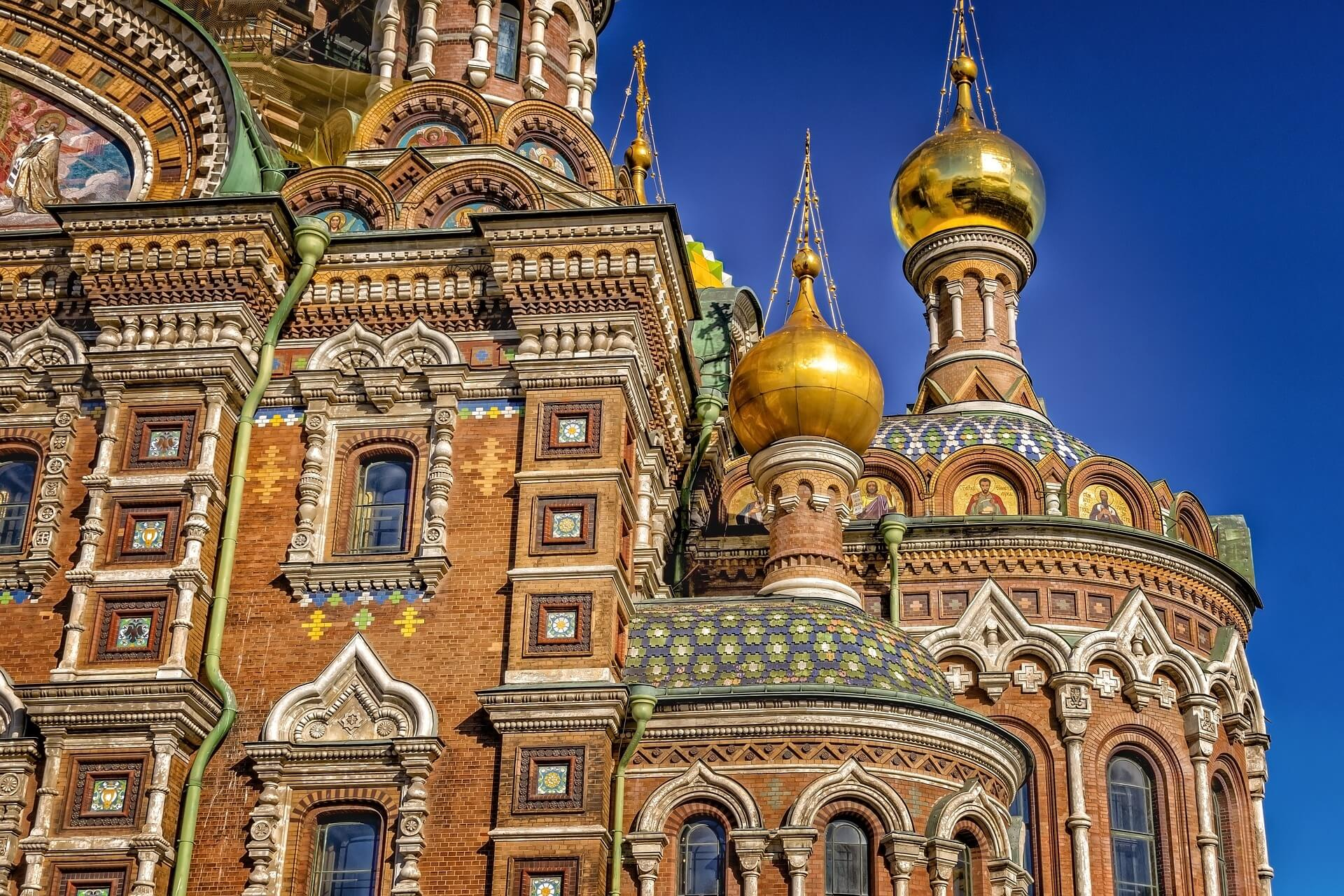 the St Petersburg church in Moscow Russia