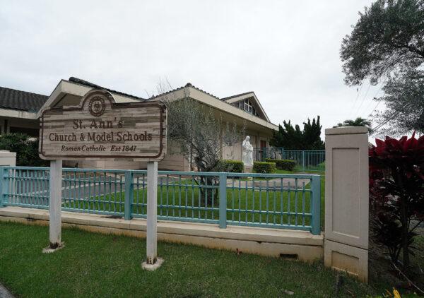 St Ann Church and Model school v1
